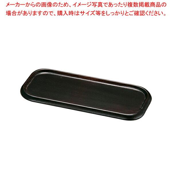 ミネカスタートレー PB-603 長角【 キッチン小物 カスタートレー 調味料トレー 】 【ECJ】