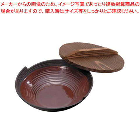 五進 鉄ちり鍋(内面ホーロー加工) G-20 18cm【 料理宴会用 ちり鍋 】 【ECJ】