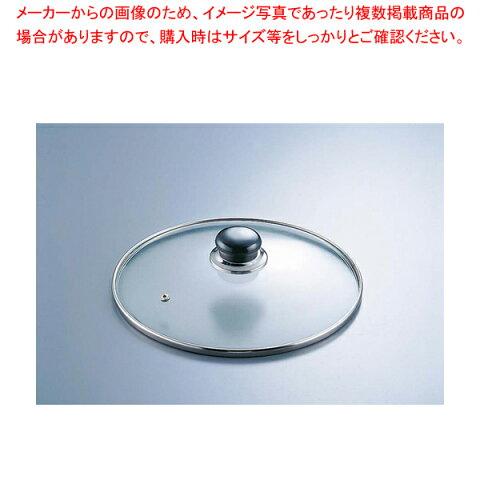 万能アルミ鍋用ガラス蓋 AJ-32F 32cm用【 料理宴会用 ちり鍋 】 【ECJ】