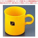 手付コップ ストロング S-1(小)黄 【ECJ】 1
