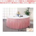 テーブルスカート リッジENS930SG アイボリー マジック止式【 メーカー直送/代引不可 】 【ECJ】