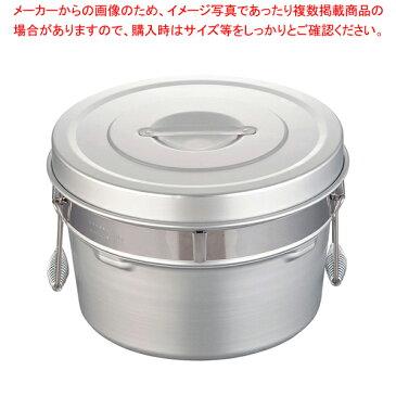 アルマイト段付二重食缶 247-R (10l) 【ECJ】