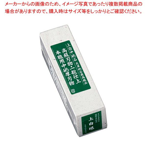包丁・ナイフ, 砥石・シャープナー  15 ECJ