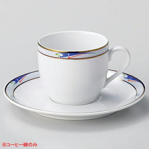 【まとめ買い10個セット品】和食器 ヤ592-116 コーヒー碗のみ 【キャンセル/返品不可】【ECJ】