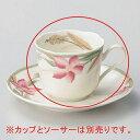 【まとめ買い10個セット品】和食器 ホ610-336 マドレーヌコーヒー碗のみ 【キャンセル/返品不可】【ECJ】
