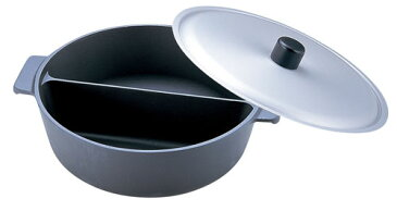 アルミ鍋のなべ 二槽式フッ素加工[蓋付] 15cm [卓上鍋関連品] 【 料理宴会用 ちり鍋 】
