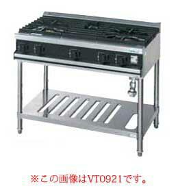 【業務用】 タニコー ガステ-ブル[Vシリーズ] VT0921L LPガス【 メーカー直送/後払い決済不可 】【ECJ】