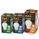 ELPA 長寿命シリカ電球 100W形【照明 インテリア 店舗内装 店...