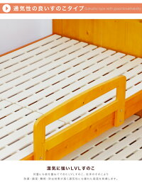 親子ベッド2段ベッド二段ベッドシングル木製パイン天然木ベッド子ベッドキャスター付きモダンカントリー調無垢子供部屋ベットライトブラウンシングルベッド送料無料楽天通販