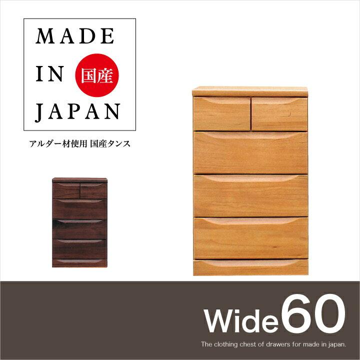 日本製 桐材 完成品 ナチュラル ブラウン/ たんす ロータイプ チェスト 幅60cm 4段