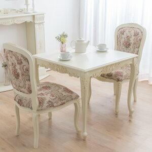 ダイニングテーブルセット ダイニングセット 白 アンティーク 猫脚 テーブル 80 正方形 ダイニングテーブル 木製 食卓テーブル ダイニング 食事 食卓 エレガント 姫系 姫 レトロ ロココ調 白