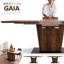 テーブル ダイニングテーブル 80cm正方形 北欧 木製 (テーブルのみ)幅80×奥行80 おしゃれ 人気