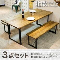 ダイニングテーブルセットベンチダイニングセット6人掛け3点アイアン北欧食卓セットテーブル180無垢天然木木製おしゃれヴィンテージレトロアイアン送料無料楽天通販
