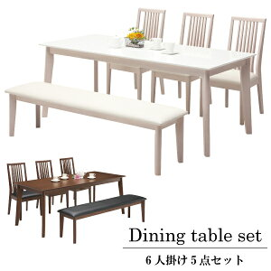 ダイニングテーブルセット 5点セット ベンチタイプ 6人掛け ダイニングテーブル テーブル 180 ダイニングチェアー ハイバックチェア 155ベンチ PVC 無垢 ホワイト ブラウン 木製 セット モダン