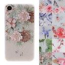 【期間限定保護フィルムプレゼント】iphoneSE2 ケース 韓国 花柄 花 レトロ フラワー トレンド……