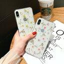 【期間限定保護フィルムプレゼント】iphone11 ケース 韓国 クリア 透明 かすみ草 押し花 キラ……
