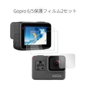gopro hero7 hero6 hero5 保護フィルム GoPro Hero5 液晶保護フィルム ガラスフィルム gopro hero7 6 5 アクセサリー 強化ガラス レンズ保護カバー レンズ保護 液晶保護 2セット gopro ゴープロ ヒーロー5 ア