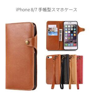 5ef55474e6 iPhone8ケース iPhone7ケース おすすめ スマホケース 手帳型ケース スマホカバー iPhone8カバー iPhone7カバー アイフォン  カード