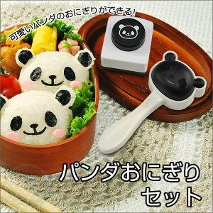 パンダ かわいい 型 押し型 キャラ弁 おにぎり 海苔 アレンジ 板【はなまるマーケットで紹介!...
