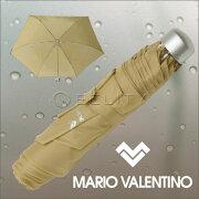 折りたたみ おしゃれ マリオ・バレンチノ