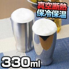 送料無料 チタンタンブラー サーモカップ 真空断熱 魔法瓶 タンブラー 保冷 保温 JMO sus galle...
