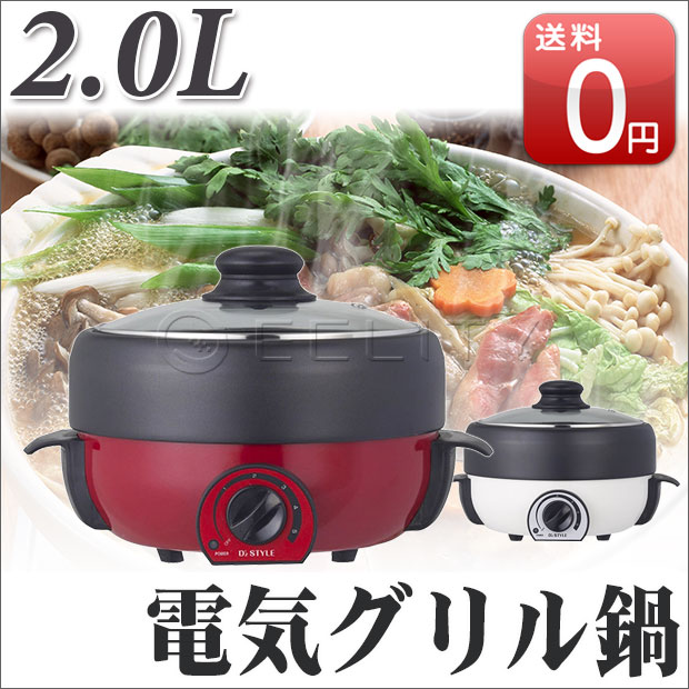 best rice slow cooker reviews uk