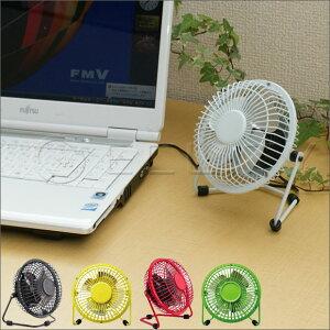 扇風機 ファン USB 静音 卓上 おしゃれ【送料無料】限定セール【sennpuuki】USB 扇風機 静音 フ...