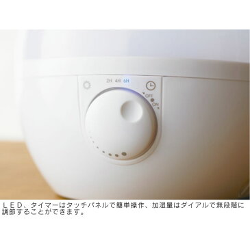 SHIZUKU touch+ 超音波式アロマ加湿器 APIX アピックス ahd-019 / 加湿器 アロマ しずく シズク シズクプラス SHIZUKU+ apix アピックス 卓上 オフィス おしゃれ スチーム 超音波式 超音波式加湿器 加湿機 デザイン シンプル インテリア しずく型 抗菌カートリッジ