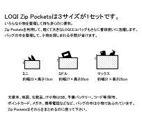 LOQIローキージップポケットポーチMETALLICBlack,Pearl,PrismZP.ME.BP