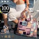【メール便送料無料】 エコバッグ エンビロサックス トートバッグ ENVIROSAX 折りたたみ 黒 かわいい シンプル トート 特大 ナイロン 大 ブランド レジ エコバック バック レジカゴバック ショッピングバッグ 母の日 ギフトの商品画像