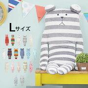 [CRAFT]クラフトシリーズ抱き枕クッション【送料無料】