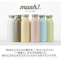 mosh! ミルクAIRボトル 450ml 水筒 / マグボトル ステンレス製ボトル マイボトル 保冷 保温 ステンレス ボトル モッシュ ミルク瓶 おしゃれ かわいい ギフト プレゼント 直飲み ダイレクト 魔法瓶 ステンレスボトル