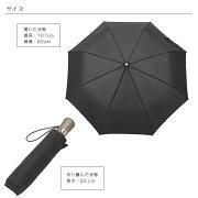 【送料無料】totesTitan折り畳み傘ワンタッチ開閉式