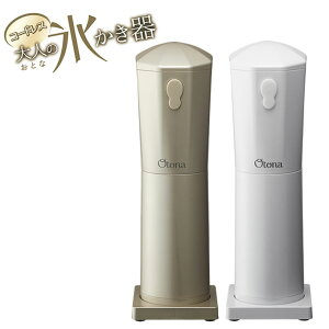 Adult ice shaved cordless shaved ice shaved ice machine Fluffy syrup Electric household Cup Shaved ice machine fair not inferior to commercial use Doshisha shaved ice CDIS-19 Mother's Day