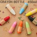 Crayon Bottle クレヨンボトル 水筒 DLCB4...
