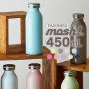 mosh! ステンレスボトル ミルク 450ml 水筒 / ...