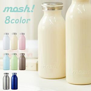 ■やすとものどこいこ!?で紹介されました■ mosh! モッシュ ステンレスボトル ステンレス…