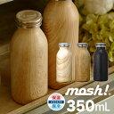 モッシュ mosh!ボトル 350ml / DMMB350 ...