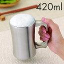飲みごろジョッキ 420ml DSSJ-420MT ビールジョッキ ステンレス 真空断熱 二重構造 保冷保温 ビールグラス ビアタンブラー カップ コップ シルバー ずっと飲みごろ おしゃれ 耐熱 ギフト プレゼント 結露しない