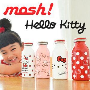 ■やすとものどこいこ!?で紹介されました■ mosh!ステンレスボトル キティ ボトル 350…
