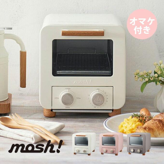 【土日祝もあす楽】mosh! オーブントースター / M-OT1 オーブントースター モッシュ トースター ひとり暮らし 一人暮らし コンパクト ミニサイズ 調理家電 おしゃれ 北欧 食パン 家カフェ ピザ グラタン ハイパワー 2枚 ウッド 木目調 かわいい