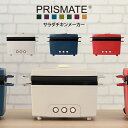 PRISMATE プリズメイト サラダチキンメーカー /サラダチキンメーカー 楽しく使えるレシピブッ