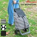 ロルサー ROLSER ショッピングカート JOY MONOTONE ...