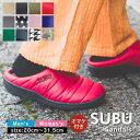 SUBU スブ 冬サンダル /2020年モデル 冬のサンダル