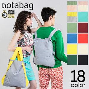 【メール便で送料無料】 notabag BAG&BACKPACK ノットアバッグ 2WAYバッグ エコバッグ 折りたたみ バックパック リュックサック 軽量 レディース メンズ トート エコバック