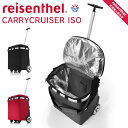 reisenthel CARRY CRUISER TROLL...