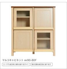 【送料無料】マルコキャビネット MR90-80F