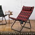【送料無料】マンハッタンチェア Manhattan Folding Chair CPC250 折りたたみ 椅子 イス いす チェア レジャーチェア 折りたたみチェア アウトドア バーベキュー レジャー キャンプ 海 山 フェス 屋内 クッション ポケット付き ブルックリン 西海岸風 北欧 おしゃピク