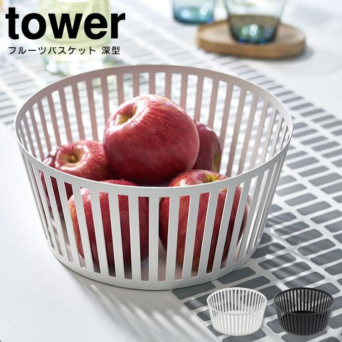 食器, その他  tower
