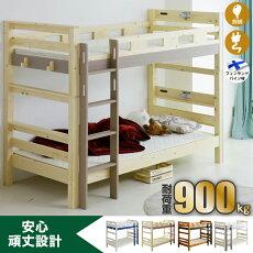 二段ベッド大人用2段ベッド大人用